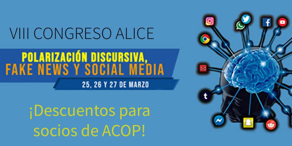 Descuento exclusivo para los socios de ACOP en el congreso que celebra ALICE en 2020